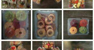 میوه خشک بسته بندی