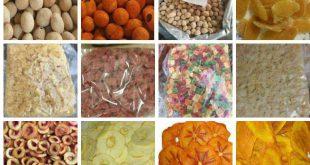 فروش انواع میوه خشک