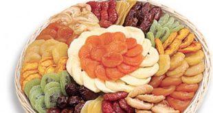 شرکت پخش انواع میوه خشک بسته بندی